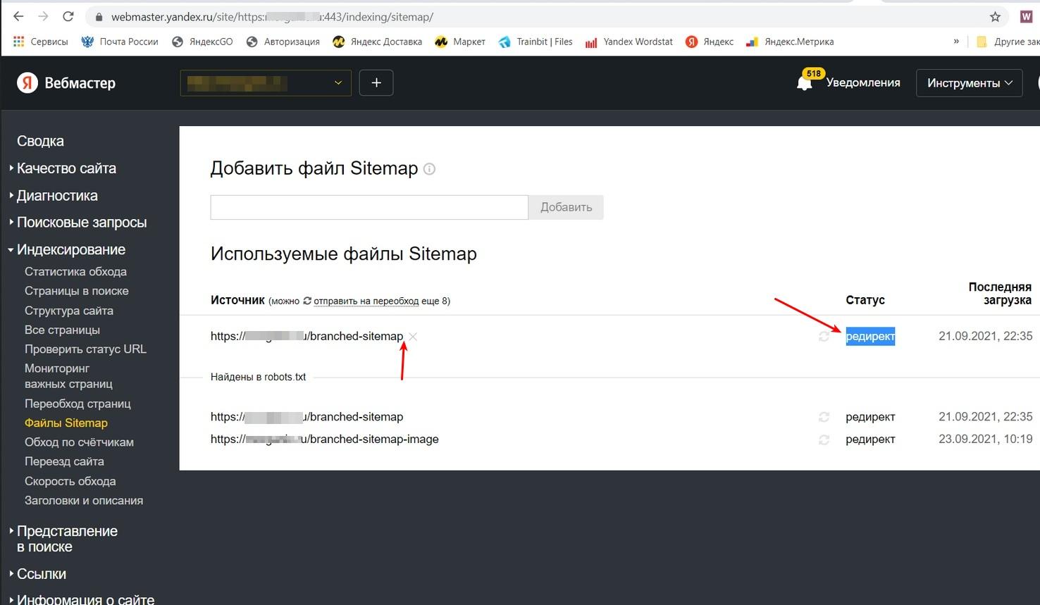 В Яндекс Вебмастер Статус Редирект для карты сайта OpenCart