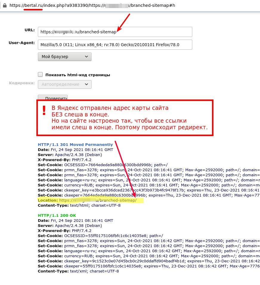 в яндекс вебматере на карте сайта статус редирект